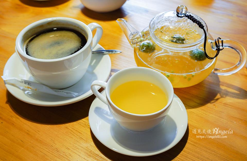 桃園復興下午茶