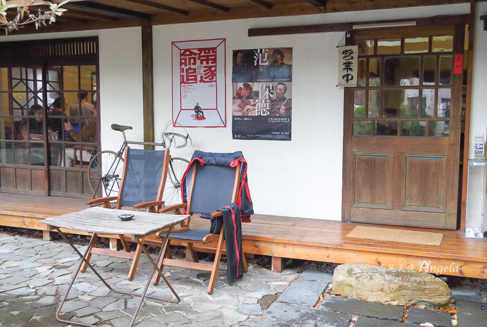 碧湖咖啡廳
