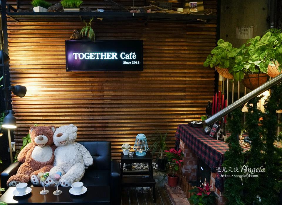 永康街咖啡 TOGETHER CAFE