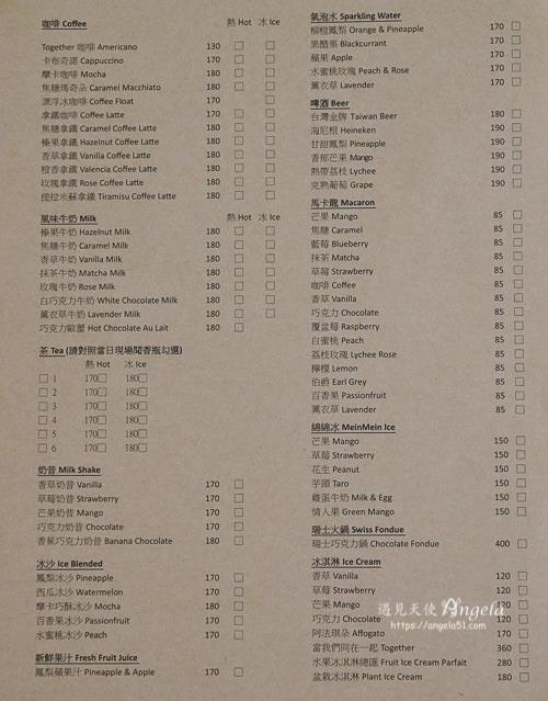 together cafe menu