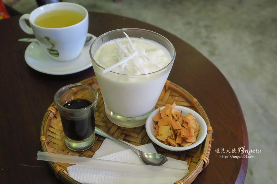 峴港椰子咖啡