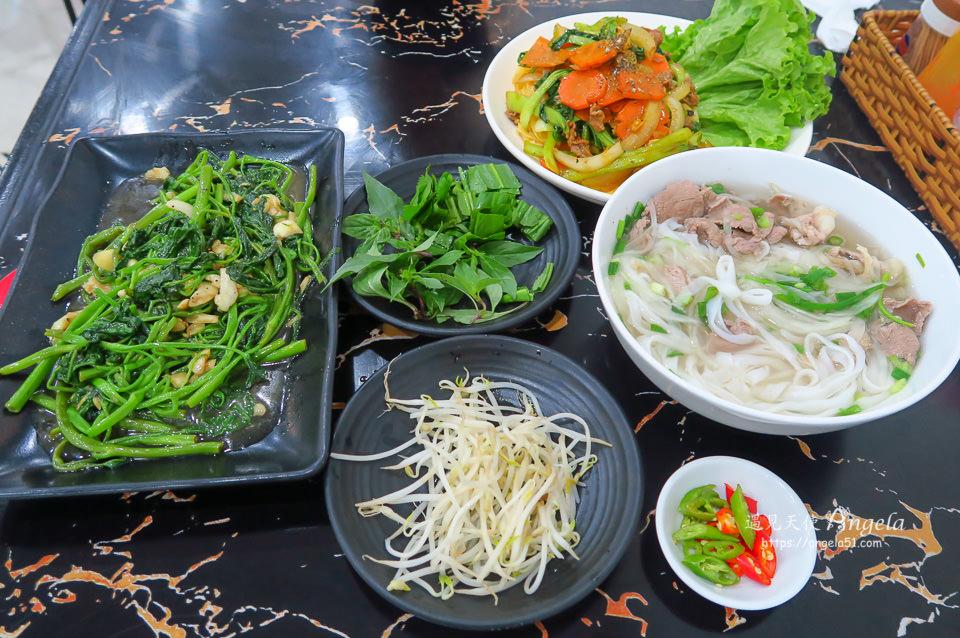 峴港美食- 平價越南河粉餐廳 Phở 29