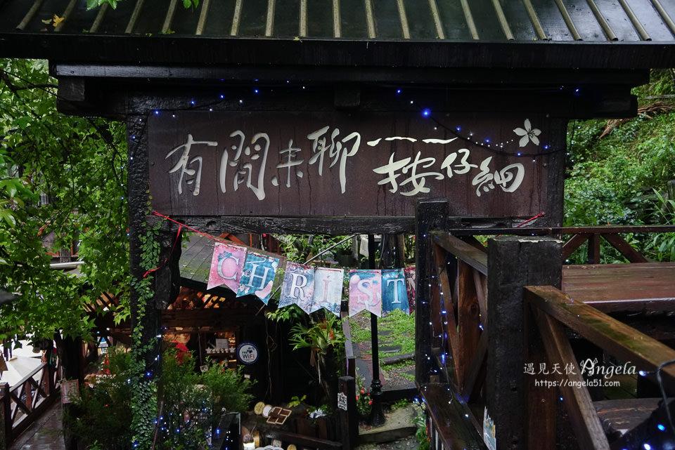 勝興車站咖啡