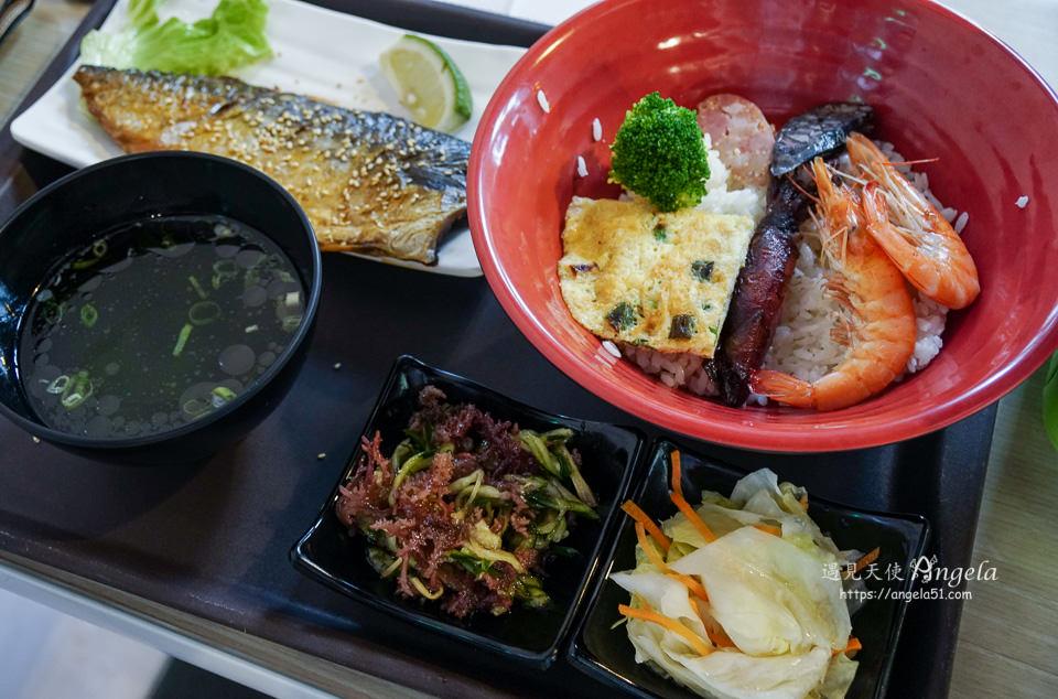 海科館餐廳美食漁夫餐