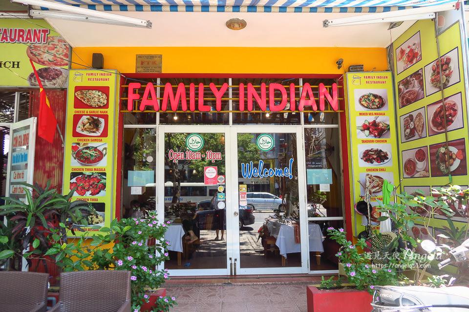 峴港印度餐廳