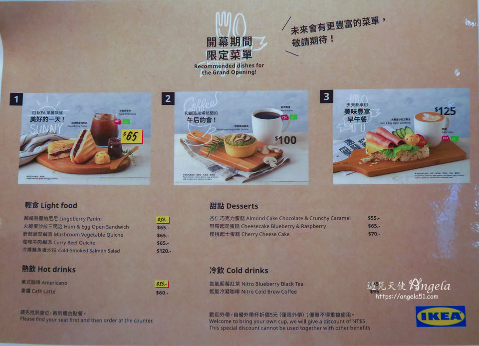 kea cafe菜單