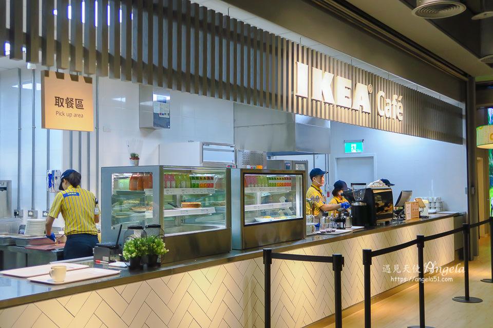 Ikea cafe 新店店