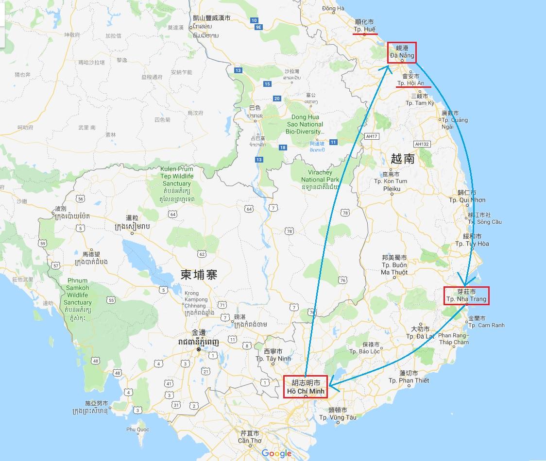 越南自由行行程