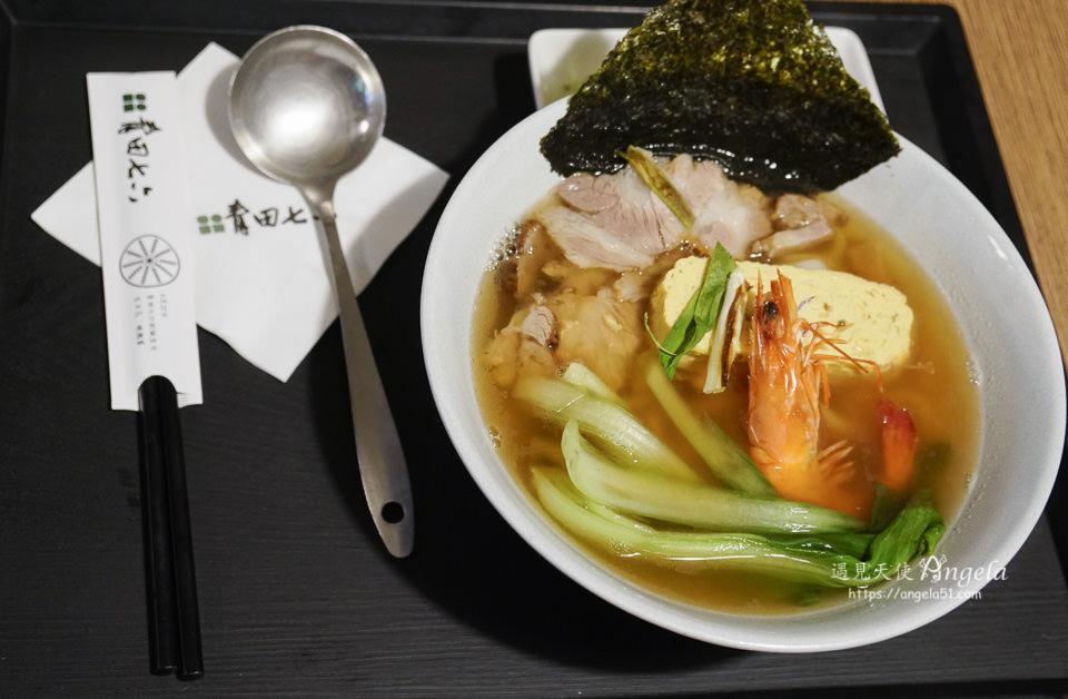 青田七六美食湯烏龍