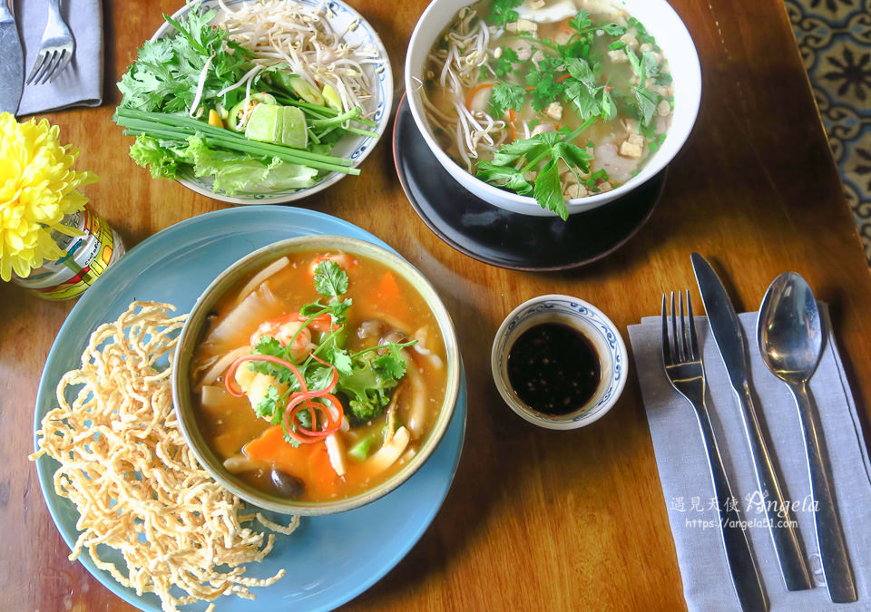 胡志明美食餐廳推薦eleven餐廳