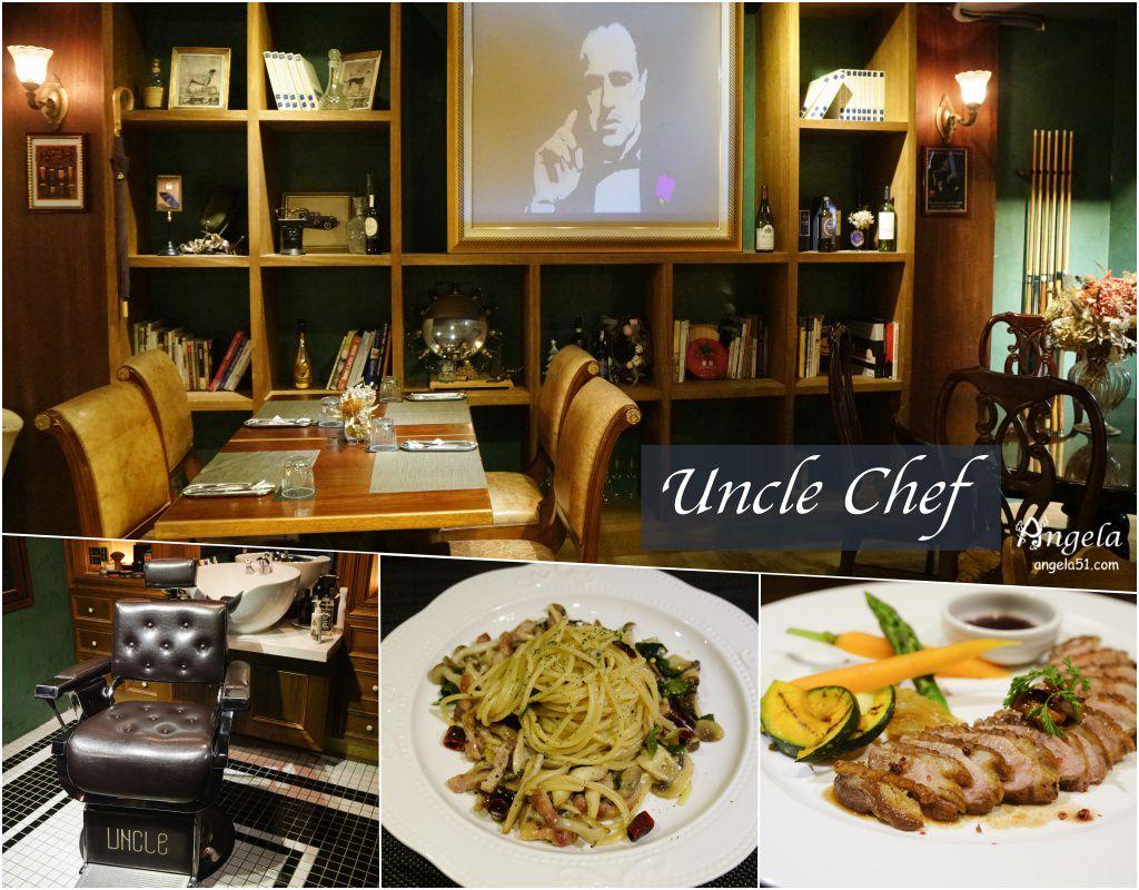 東門潮州街特色餐廳uncle chef