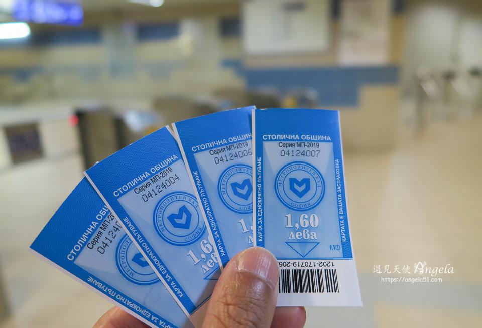 sofia 車票