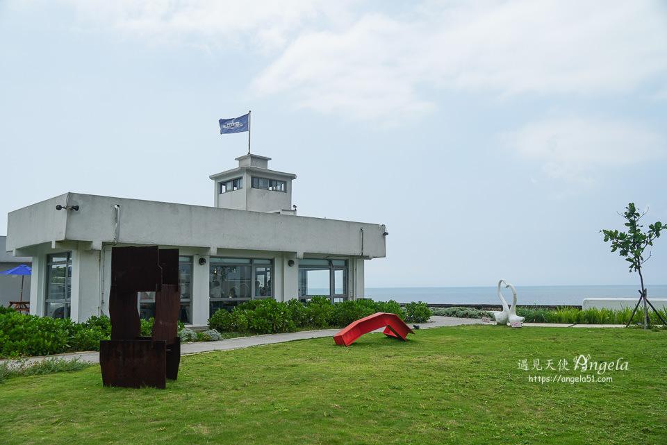 北海岸海景咖啡館