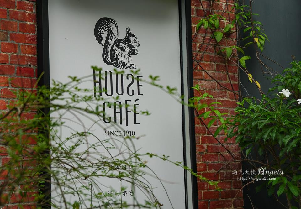 中壢咖啡廳推薦