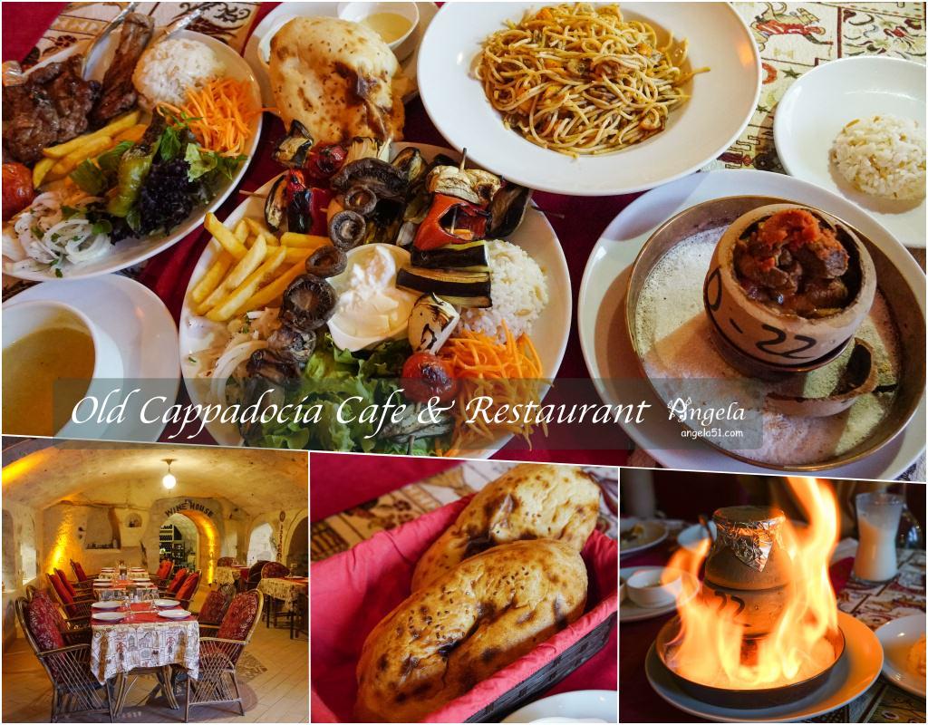 卡帕多奇亞餐廳推薦
