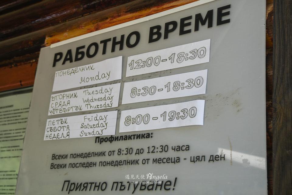 保加利亞里拉七湖纜車開放時間