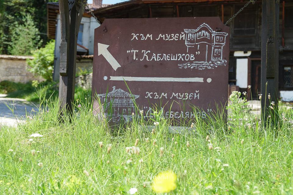保加利亞山城景點推薦保加Koprivshtica 科普里夫什蒂察