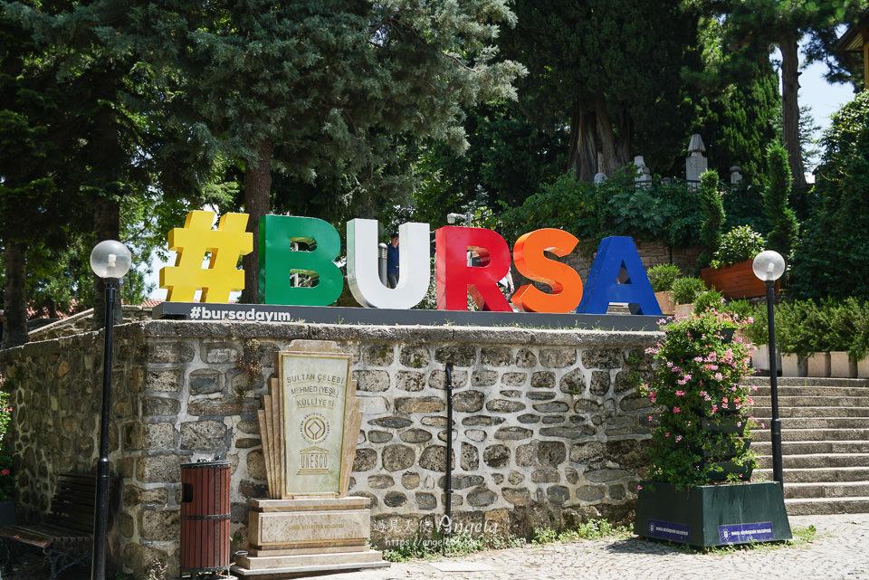 土耳其布爾薩bursa