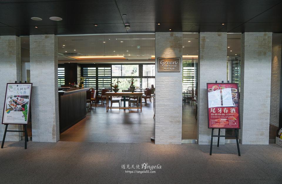 亞太溫泉飯店綠漾餐廳