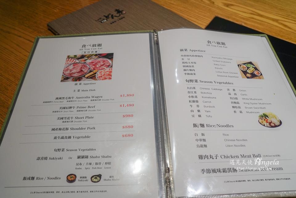 どん亭Don tei壽喜燒上極鍋物菜單
