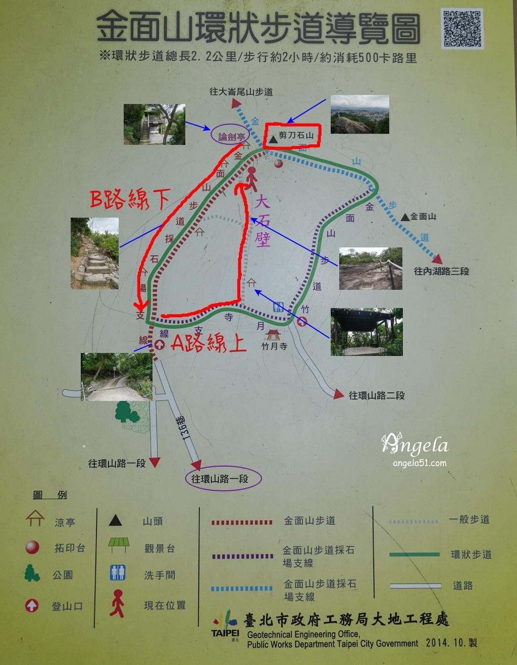 金面山步道地圖