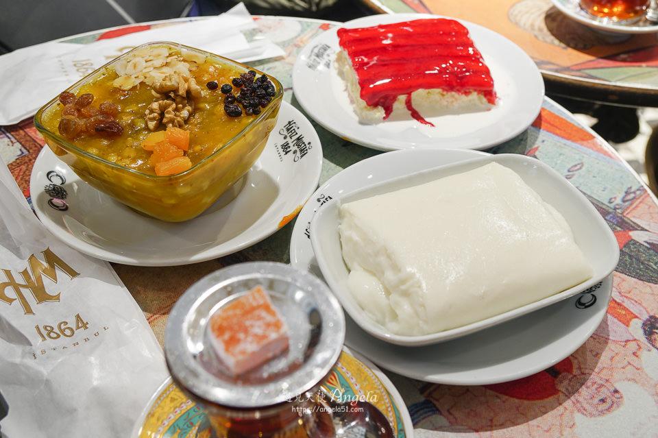 土耳其甜點推薦伊斯坦堡百年甜點店