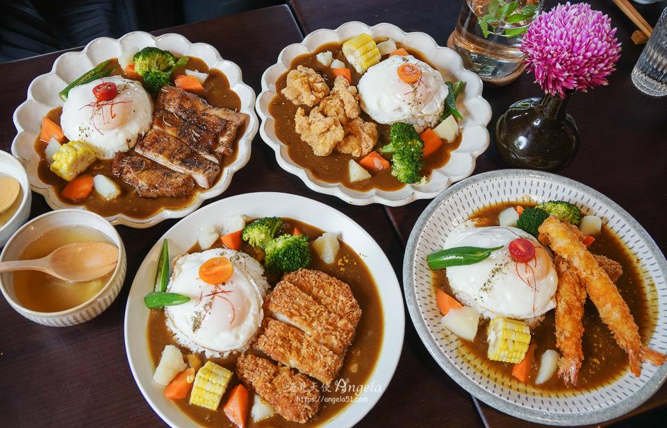 埔里日式咖喱飯