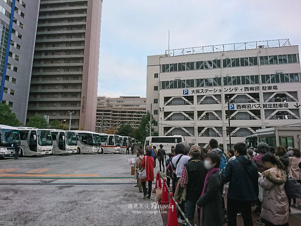 大阪西梅田暫定巴士站