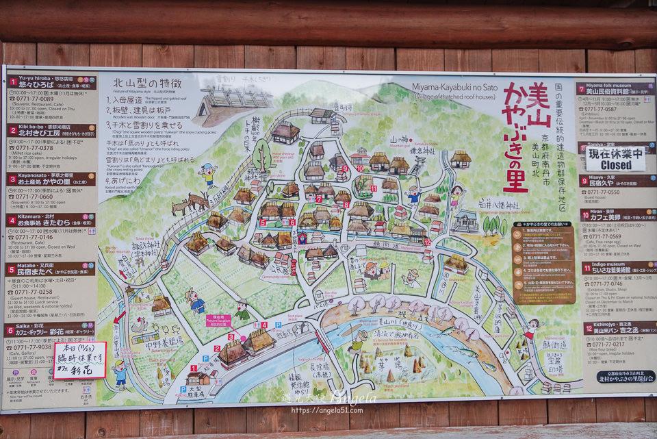 美山合掌村地圖