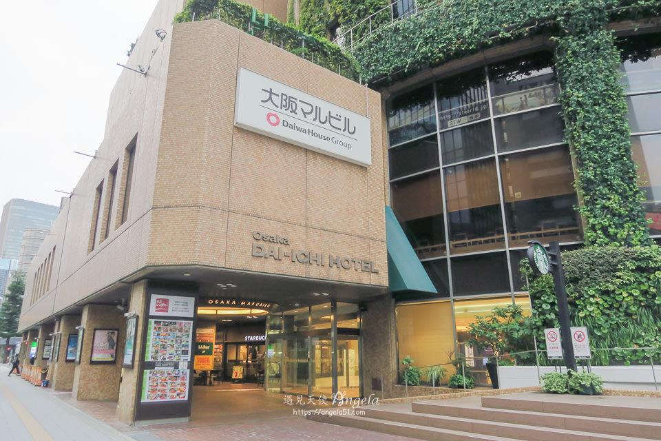 Osaka Daiichi Hotel大阪住宿推薦