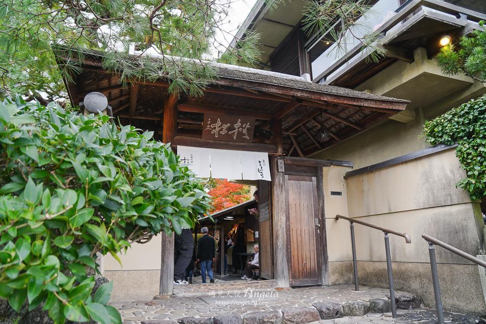 嵐山湯豆腐美食餐廳