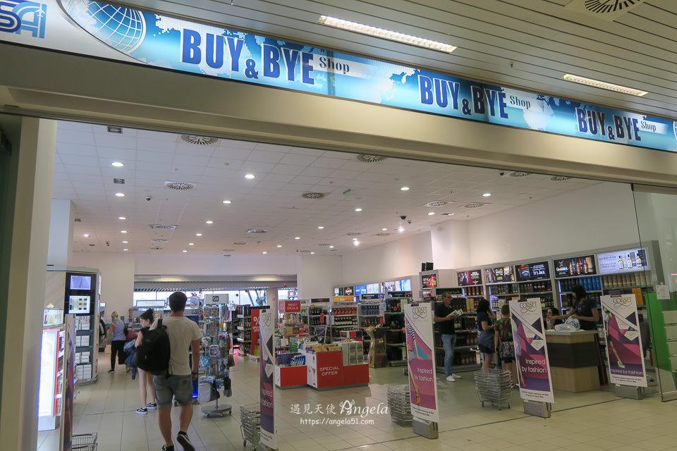 索菲亞機場商店