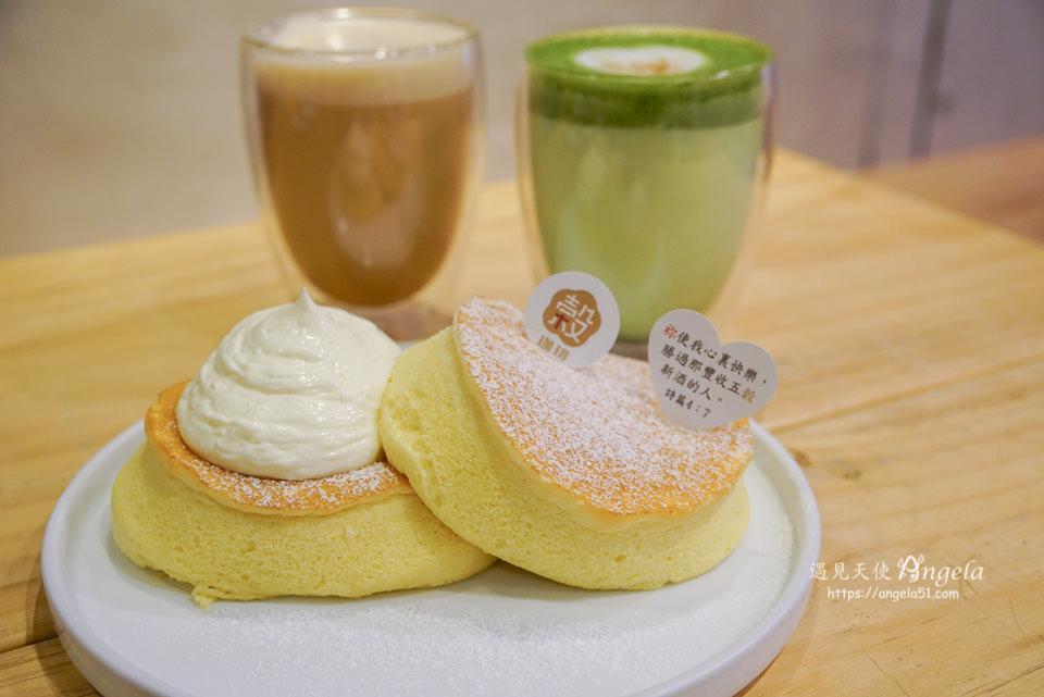 台北舒芙蕾推薦穀咖啡