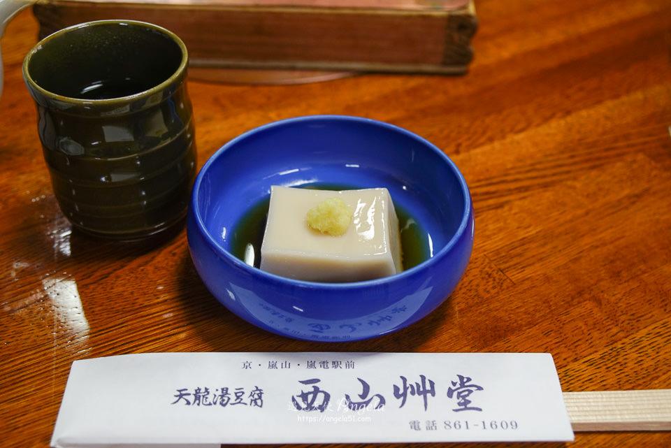 嵐山湯豆腐推薦西山草堂