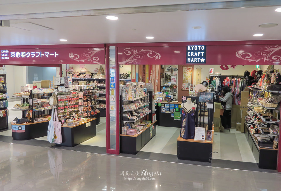 日本關西機場藥妝店