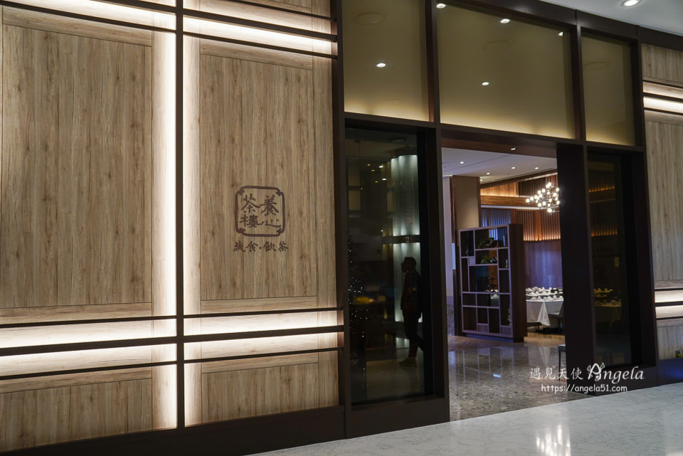 桃園龍潭名人堂花園大酒店餐廳