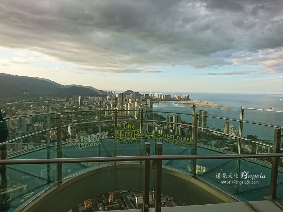 the top彩虹天空步道