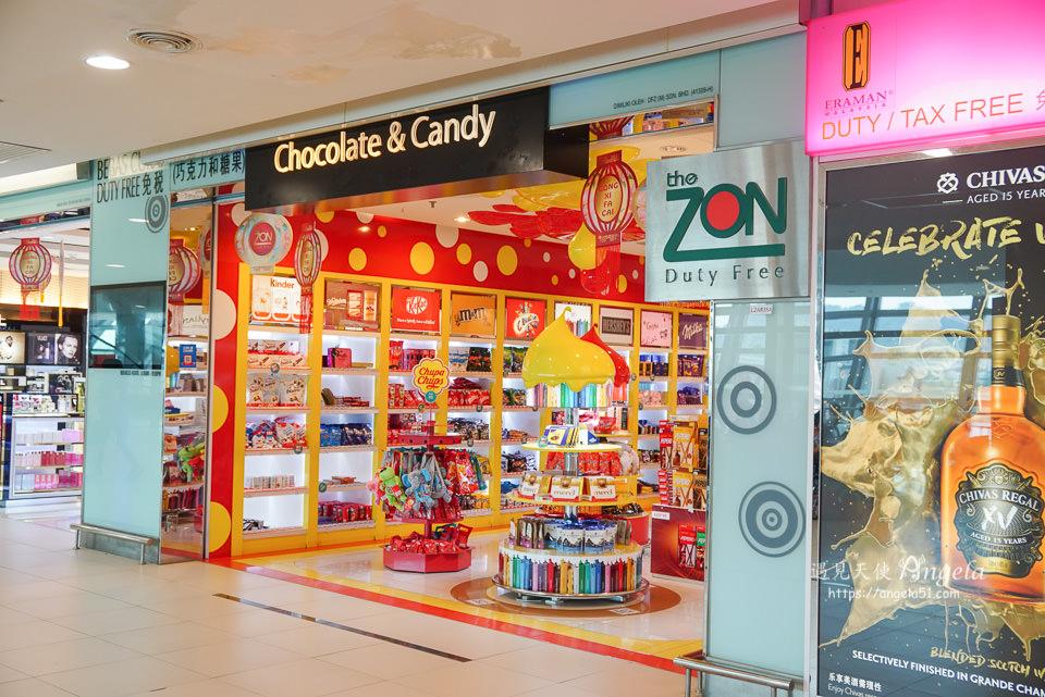 檳榔機場免稅店