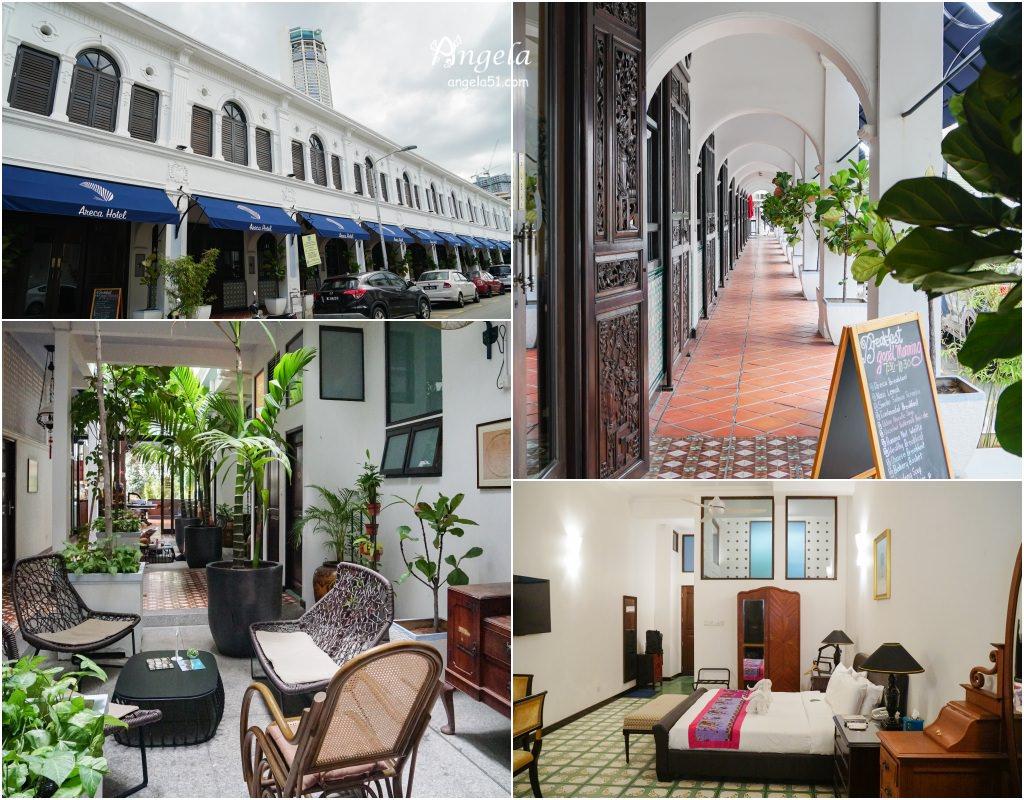 檳城喬治城飯店推薦檳榔飯店