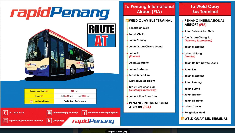 檳城交通巴士