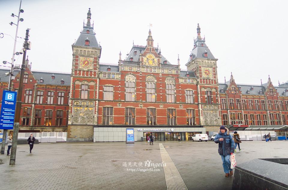 阿姆斯特丹中央車站