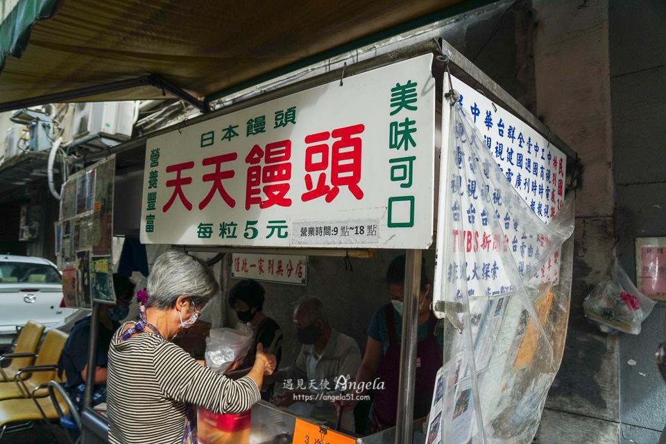 台中銅板美食天天饅頭一粒5元
