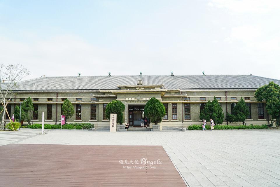 帝國糖廠台中營業所日式建築