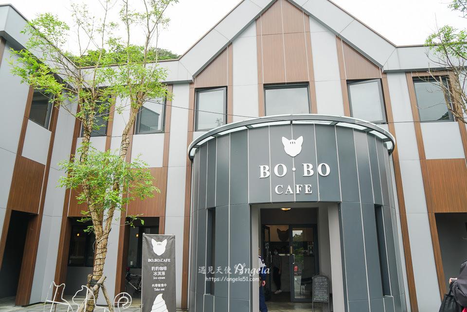 觀音山咖啡廳豹豹咖啡館