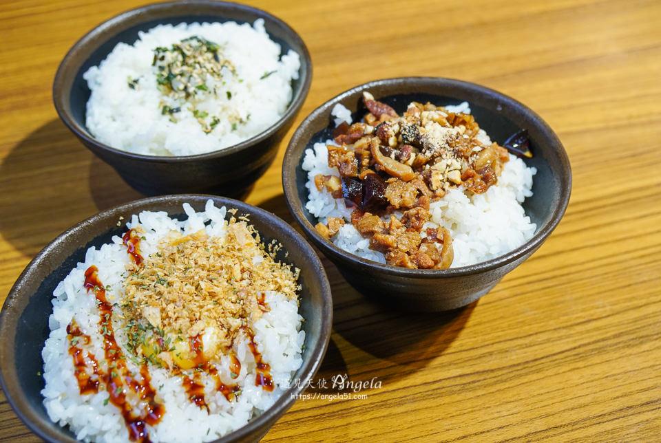 林口美食華潮手創料理