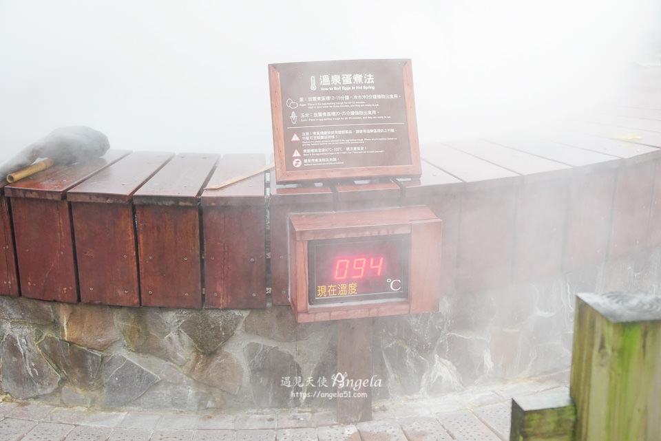 太平山鳩之澤煮蛋池