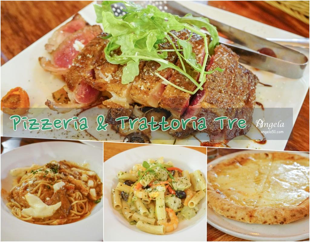 內湖餐廳淬義義大利餐廳