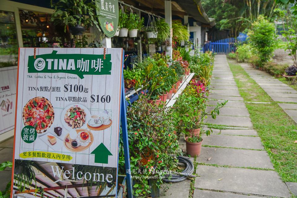大溪景觀餐廳 Tina廚房
