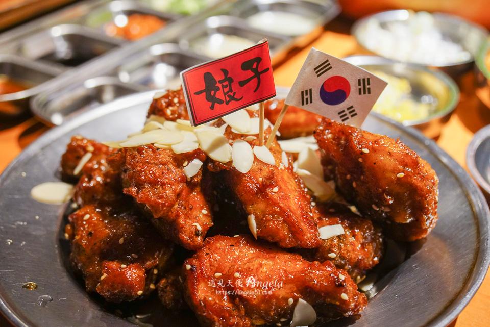 娘子韓食市民大道餐廳