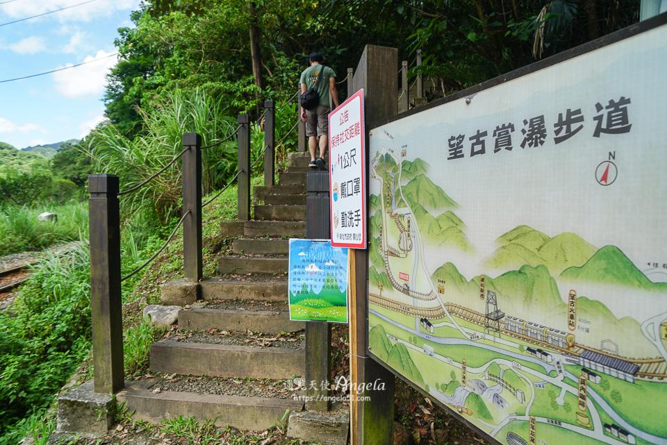 望谷瀑布步道